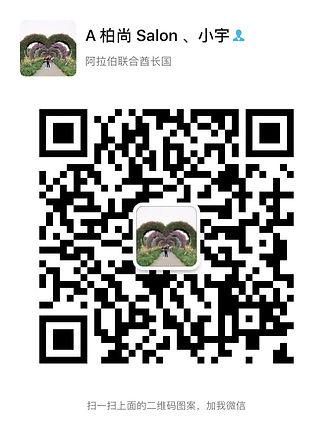 微信图片_20200622113018.jpg