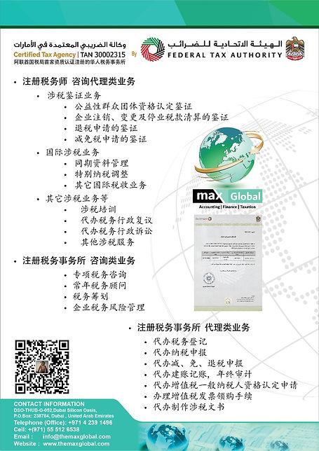 38ac05b1-6236-44bf-ad51-72abb4cabcb0.jpg
