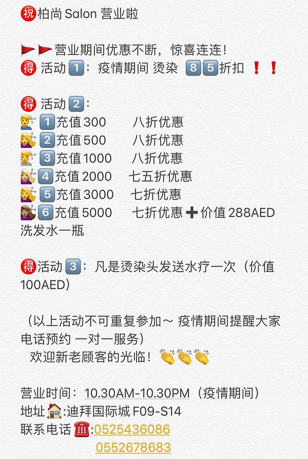 微信图片_20200622113009.jpg