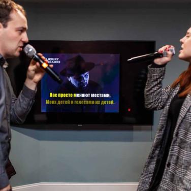 Karaoke 3 web.jpg