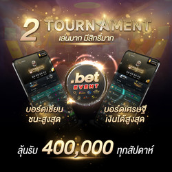sa เว็บไซต์พนันคาสิโนอันดับหนึ่งของไทย