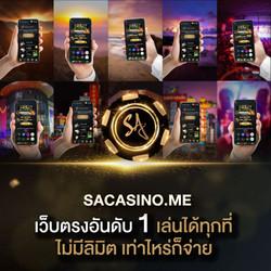 SA casino เว็บคาสิโนออนไลน์อันดับ 1