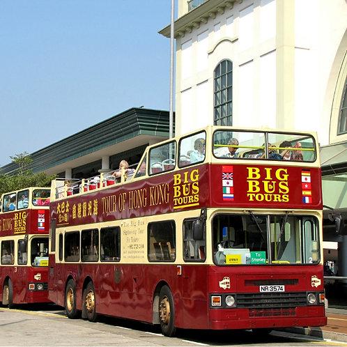 香港Big Bus觀光巴士電子門票 Hong Kong Big Bus Tour Ticket