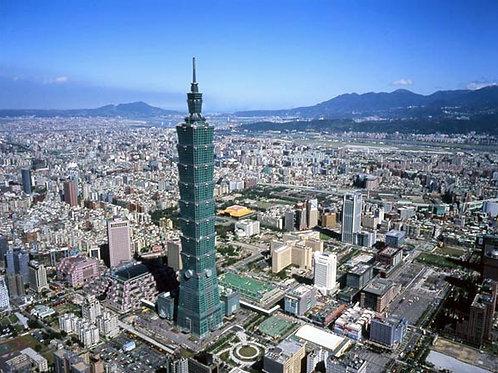 台北101觀景台電子門票 Taipei 101 Observatory