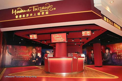 香港杜莎夫人蠟像館門票 Hong Kong Madame Tussauds Hong Kong Admission Ticket
