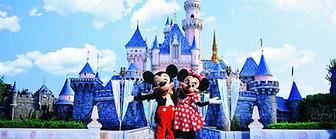 香港- 迪士尼樂園 一日電子門票 (中文)  Hong Kong- Disneyland One-Day Admission (Chinese)