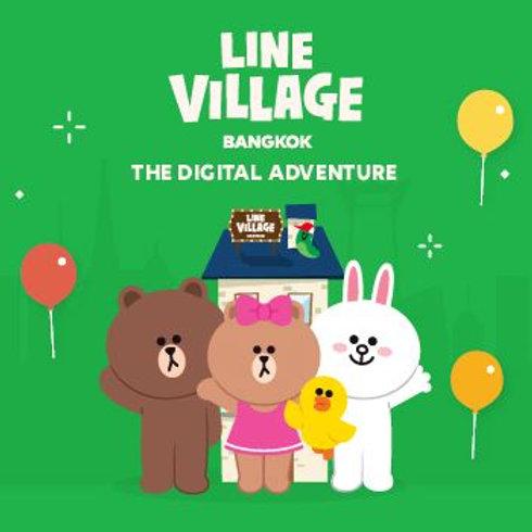 曼谷LINE Village室內主題樂園 ( NEW )