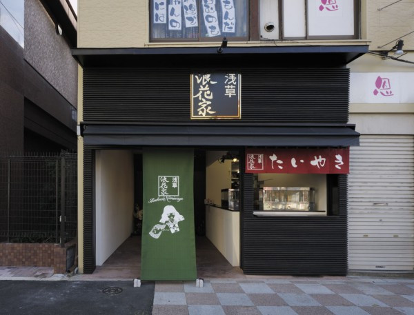 東京美食Food Tour <淺草Asakusa編>