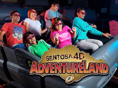 聖淘沙4D探險樂園