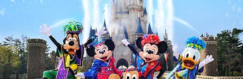 東京迪士尼 /迪士尼海洋一日票 (電子門票)