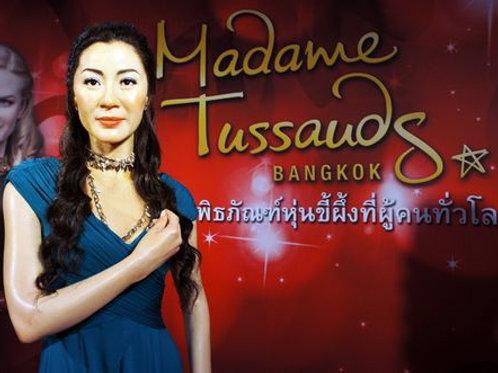 泰國-杜莎夫人蠟像館入場門票