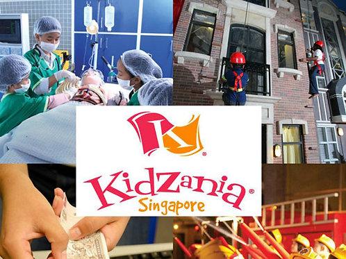 新加坡趣志尼亞 - KidZania