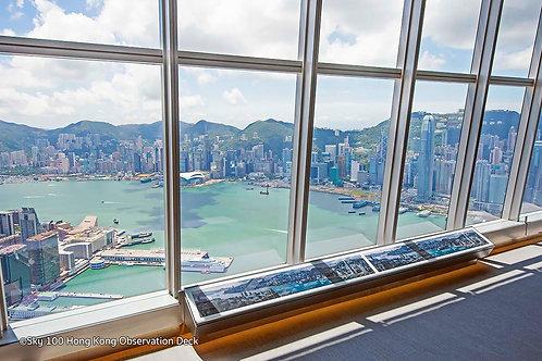 香港- 天際100觀景台電子入場門票 Hong Kong- Sky 100  Entry Ticket