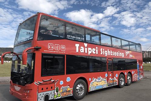 觀光巴士遊台北 Taipei Bus Tour