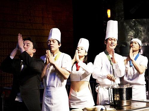 泰國- 曼谷廚師亂打秀門票 (S 座位)