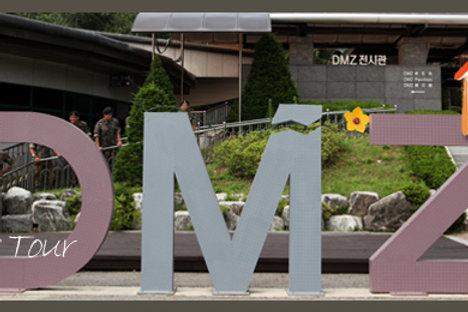 DMZ TOUR 3 觀光第三地道+ 板門店