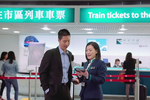 香港-機場快綫車票 香港站 (往返) Hong Kong- Airport Express Ticket (Two-way/Hong Kong)