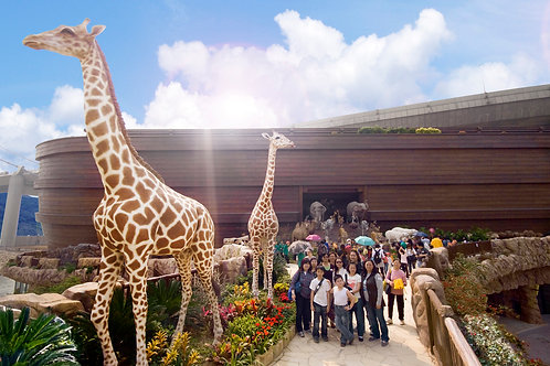 香港挪亞方舟換票證  Hong Kong Noah's Ark Admission Voucher