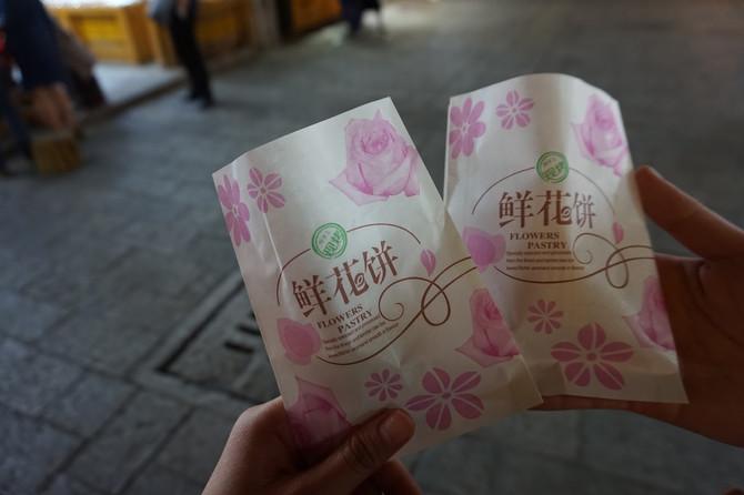 雲南遊記 - 飲食篇