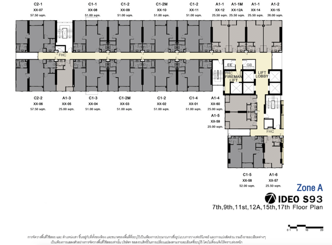 IDEO S93_A_7th,9th,11st,12A,15th,17th Floor Plan
