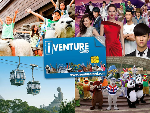 香港- 港澳任玩一卡通(3天通票)  Hong Kong- iVenture HK and Macau Attractions 3 Days Pass