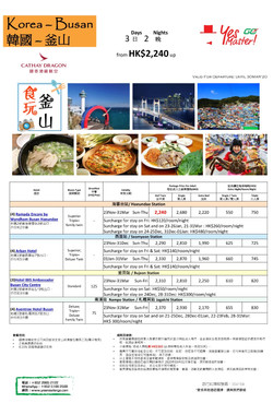 Korea - Busan 3 Days 2 Nights