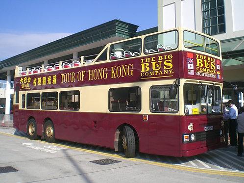 香港- 大巴士遊遍香港 24小時單線套票  Hong Kong- Big bus Tour Single route ticket