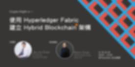cryptoNight#11_橘logo_工作區域 1.png