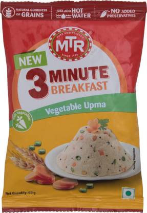 MTR Vegetable Upma Mix 60 gm