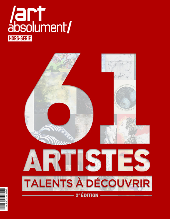 ART ABSOLUMENT n°2