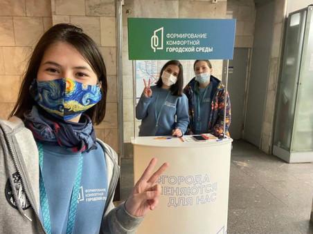 Команда волонтеров помогает петербуржцам принять участие в электронном голосовании
