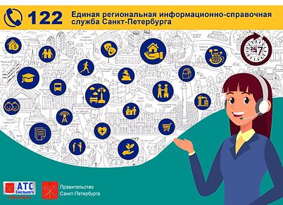 122-инфографика.png