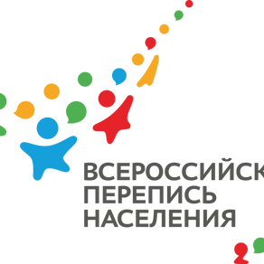 Адреса  переписных и стационарных участков в Невском районе