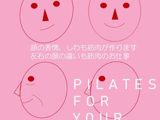 顔のピラティスWSを開催します。