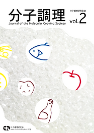 vol_2.png