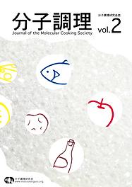 vol.2.png