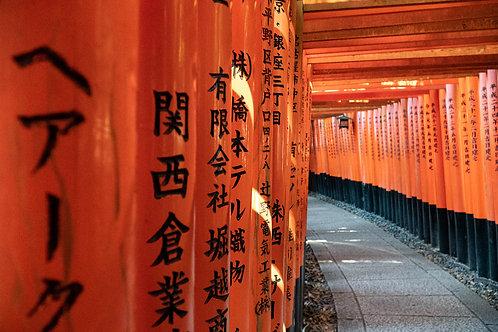 Fushimi-Inari / Kyoto