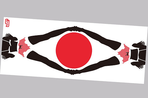 Le Japonais / A Visually Oriented Person