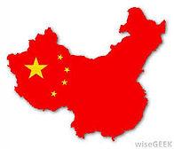 Visto China