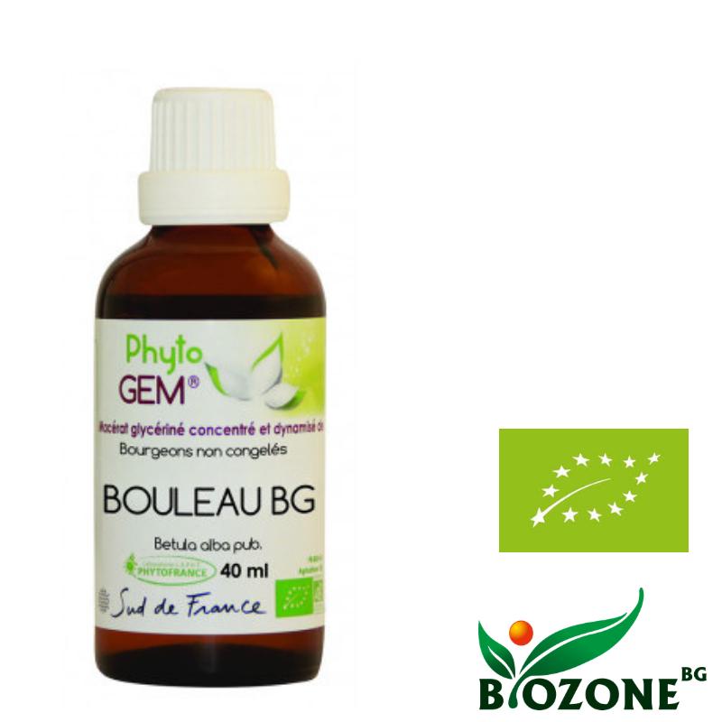 Биозон - първият вносител в България на продукти от ГЕМОТЕРАПИЯТА