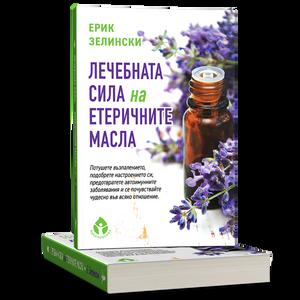 Знаме ли как да използваме етеричните масла безопасно?