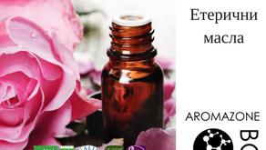 Как да разпознаваме качествените етерични масла ?