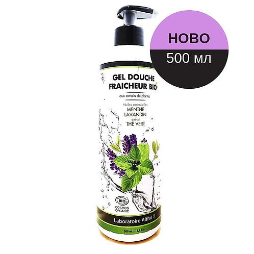 ALTHO - био гелове за душ и баня 500 мл