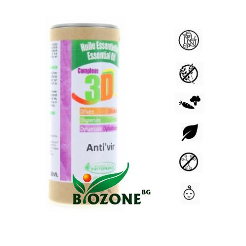 АНТИВИР - Антивирусен препарат с етерични масла за деца и възрастни