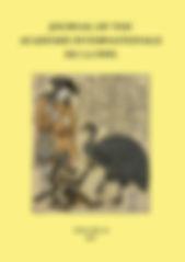 JAIP10 Cover.jpg