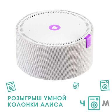 WhatsApp Image 2020-12-24 at 13.45.26 (1