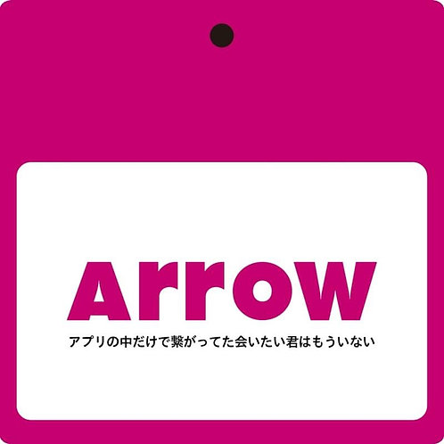Arrow 1st Music Card