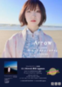 スクリーンショット 2019-11-06 12.03.41.png