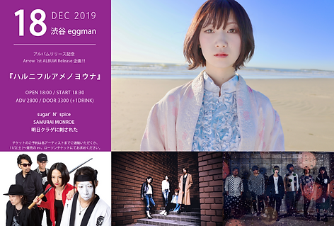 スクリーンショット 2019-11-27 23.15.38.PNG