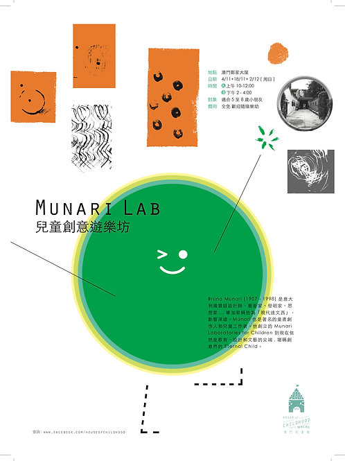 MUNARI LAB at Mandarin's House  nov ~ dec 2018 and feb ~ mar 2019